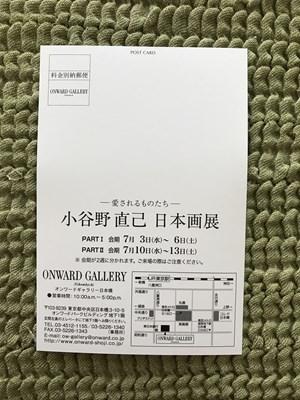 Simg_8993